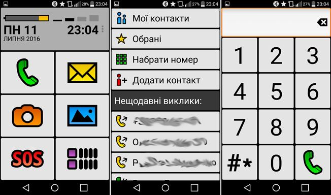 BIG Launcher Easy Phone