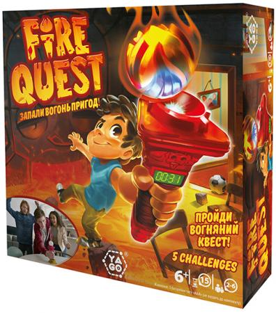 Yago Квест Fire Quest (YL041)
