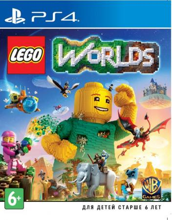LEGO: Worlds PS4