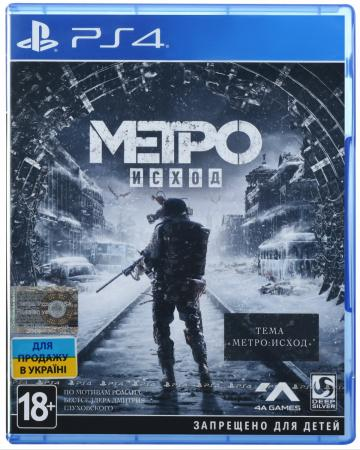 Metro: Exodus Day One Edition PS4